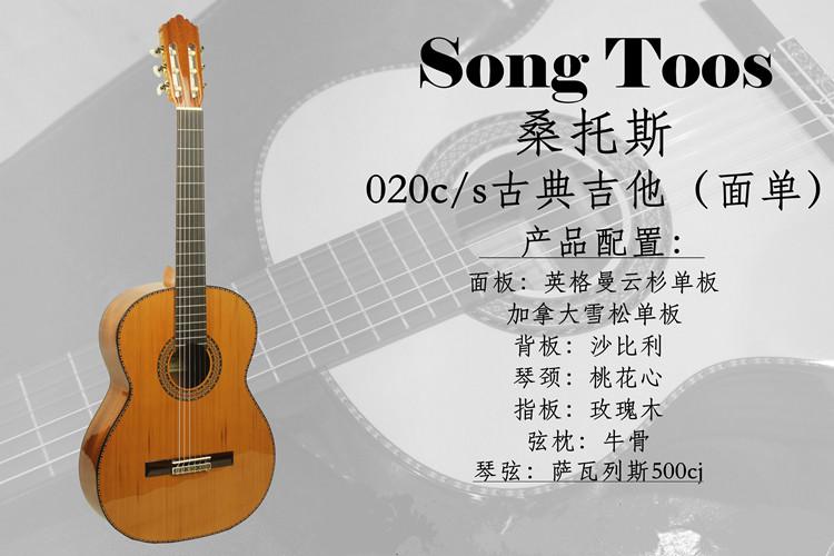 郑州yamaha雅马哈吉他价格_泰勒弹拨类乐器哪里便宜-河南欧乐乐器批发有限公司