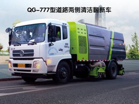 路沿石保潔機械廠家_保潔用品相關-吉林省北歐重型機械有限公司