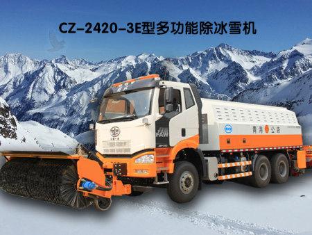 原裝除雪除冰車哪家好_除雪除冰設備銷售相關-吉林省北歐重型機械有限公司