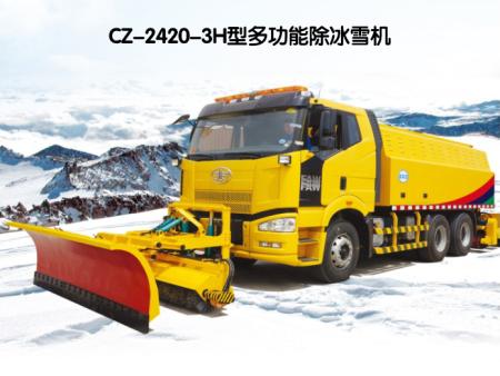 鏟雪設備廠家_人工鏟雪相關-吉林省北歐重型機械有限公司