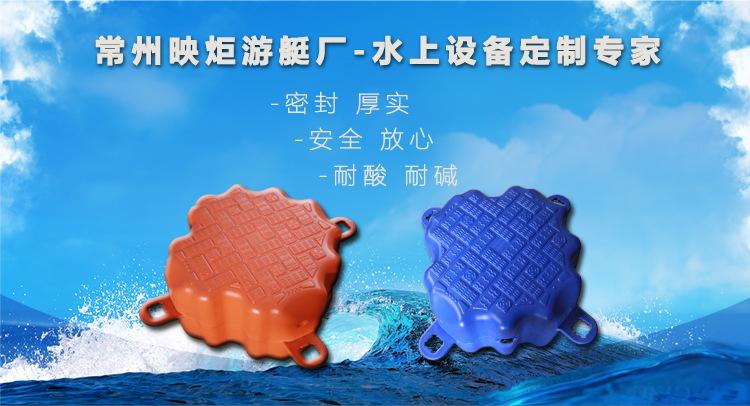 上海浮箱价格_网箱浮箱相关-常州映炬游艇有限公司