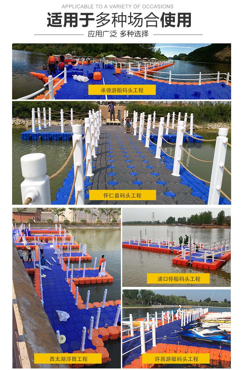 南京浮桥批发_塑料水上运动用品批发-常州映炬游艇有限公司