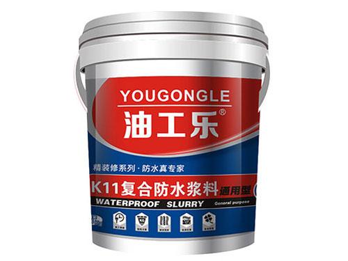 js水乳型防水涂料_五金商贸网-长沙油工乐装饰材料有限公司