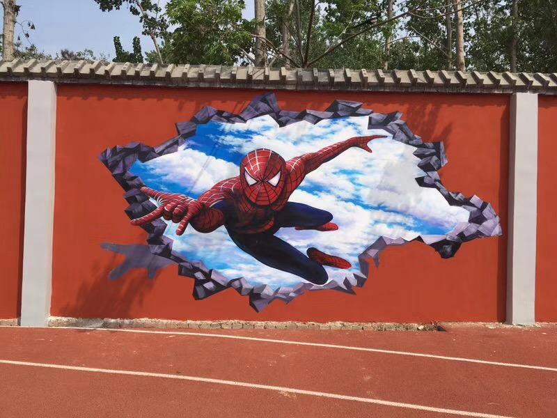 信阳正规校园文化彩绘墙费用_有创意的其他创意设计费用-河南启蒙彩绘艺术有限公司