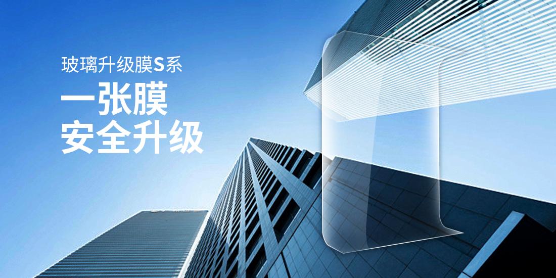 贴保温膜能保护眼睛吗_阳光房 阳台玻璃保温、隔热材料-陕西大师膜业工程有限公司