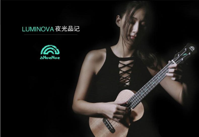 彩虹人_民谣吉他弹拨类乐器-河南欧乐乐器批发有限公司