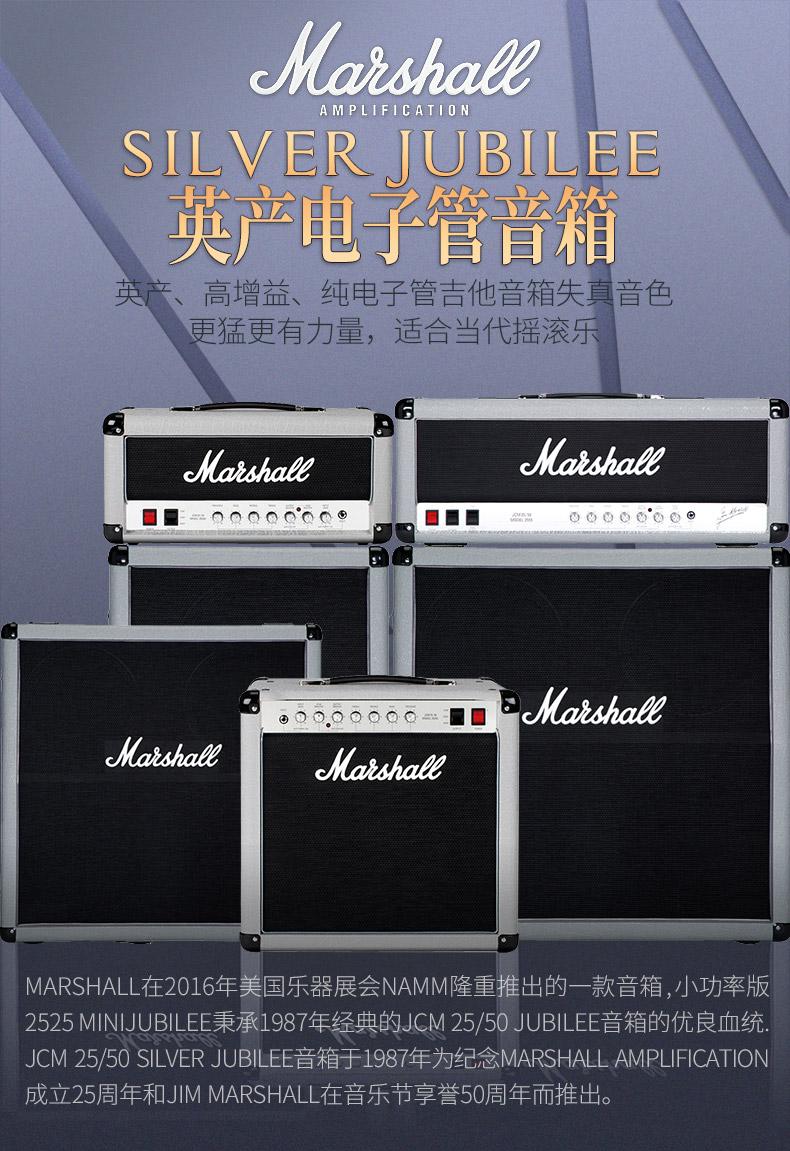 上海鸟吉他彩虹人哪里便宜_Ukulele弹拨类乐器专卖店-河南欧乐乐器批发有限公司