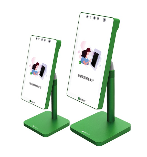刷脸支付软件_二维码触控产品代理-广州秒客来信息科技(秒钱来)