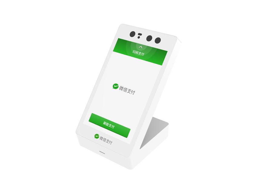 支付宝刷脸支付服务商_扫码触控产品-广州秒客来信息科技(秒钱来)