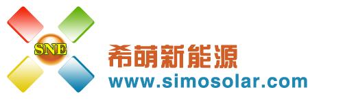 上海希萌新能源科技有限公司