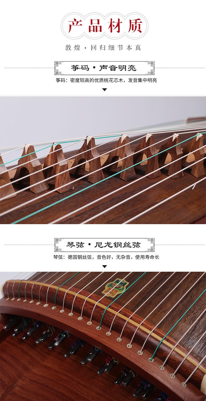 深圳ibanez吉他怎么样_口袋吉他相关-河南欧乐乐器批发有限公司