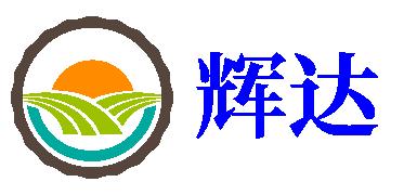 深圳市辉达建设工程有限公司