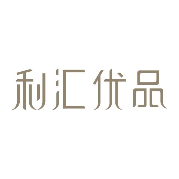 厨房储物盒_咖啡杯批发相关-深圳市利汇电子商务科技有限公司