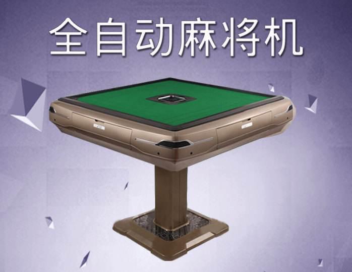 正规销售麻将扑/克牌批发-港深娱乐电子科技(深圳)有限公司