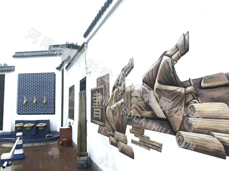 开封主题酒店墙画彩绘_其他创意设计-河南启蒙彩绘艺术有限公司