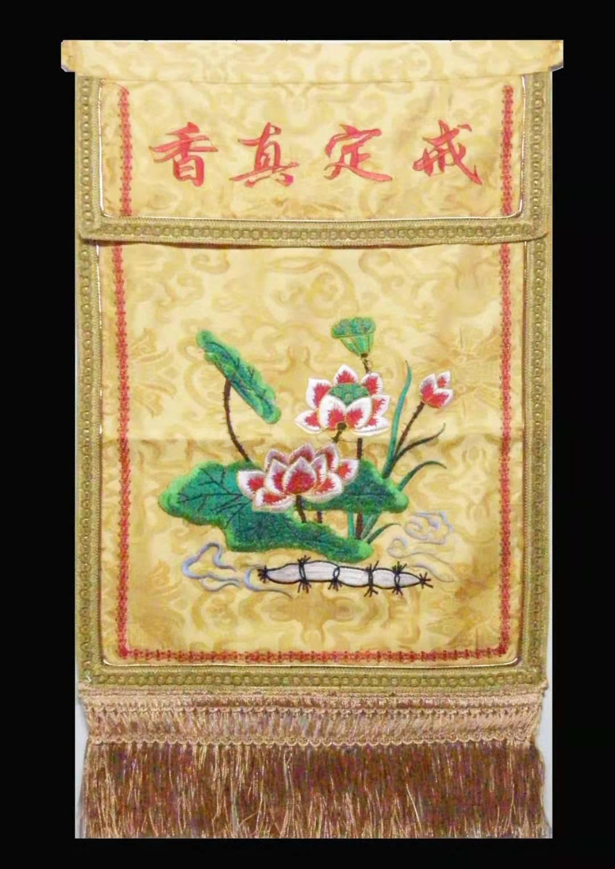 成都知名刺绣品_知名宗教工艺品-成都观自在商贸有限责任公司