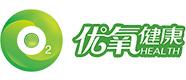 珠海市优氧健康产业有限公司