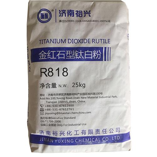 沙哈立本金红石钛白粉价格_正规钛白粉-济南顺钛化工原料有限公司