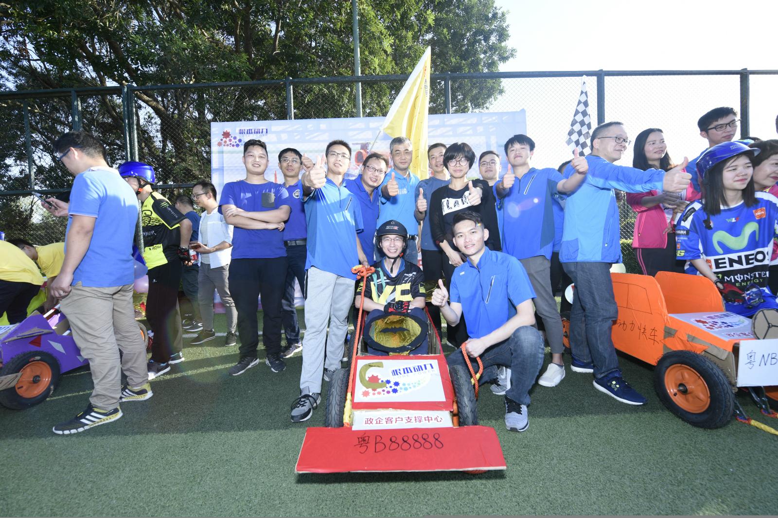 F1赛车时速_团队体验式培训活动-深圳市绿盾文化发展秒速赛车是真的吗
