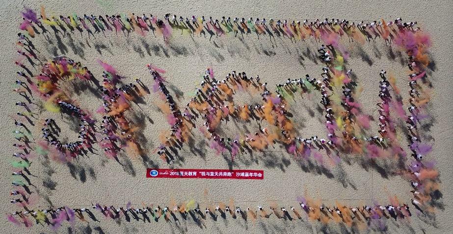 深圳市龙岗区非洲鼓哪家专业_企业体验式培训团建那家口碑好-深圳市绿盾文化发展秒速赛车是真的吗