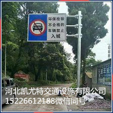单悬臂标志杆生产厂家_红白标志杆相关-河北凯尤特交通设施有限公司
