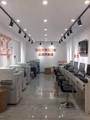 湖南校园打印店加盟_打印、复印纸-湖南云印科技有限公司