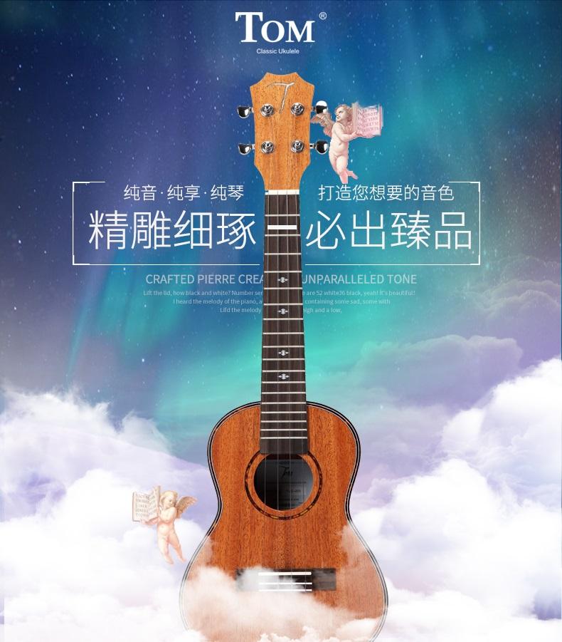 上海拿火吉他相思木_一体吉他弹拨类乐器相思木-河南欧乐乐器批发有限公司