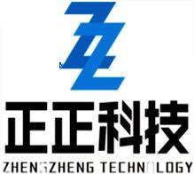 南宁青秀区公众号系统开发_南宁软件开发-广西正正科技有限公司