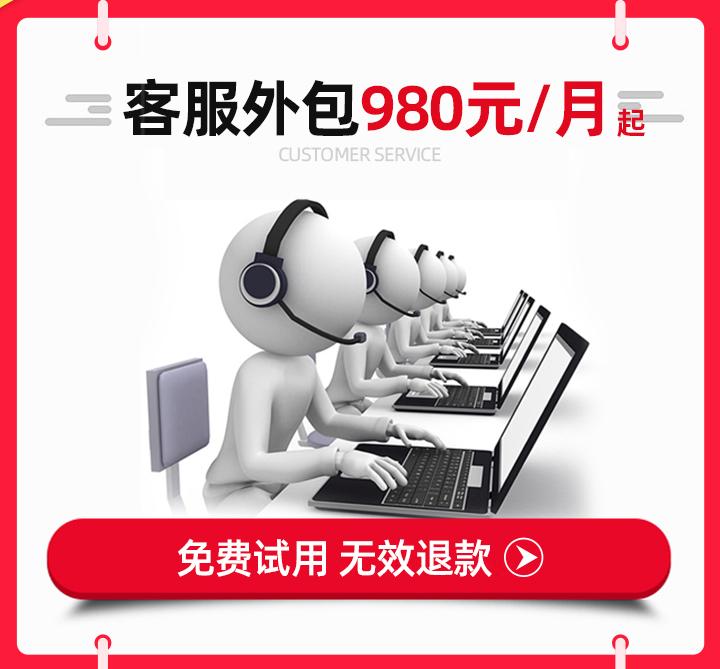 专业客服外包公司_电商平面设计-河南翱北实业有限公司