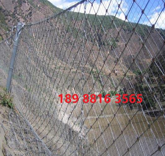 提供边坡防护网供应商_隧道五金、工具多少钱-云南桐森五金筛网有限公司