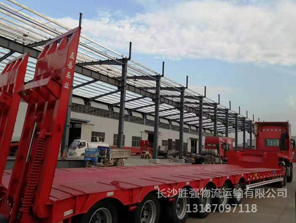 长沙托运大件电器_大容量托运拉杆包相关-长沙胜强物流运输有限公司