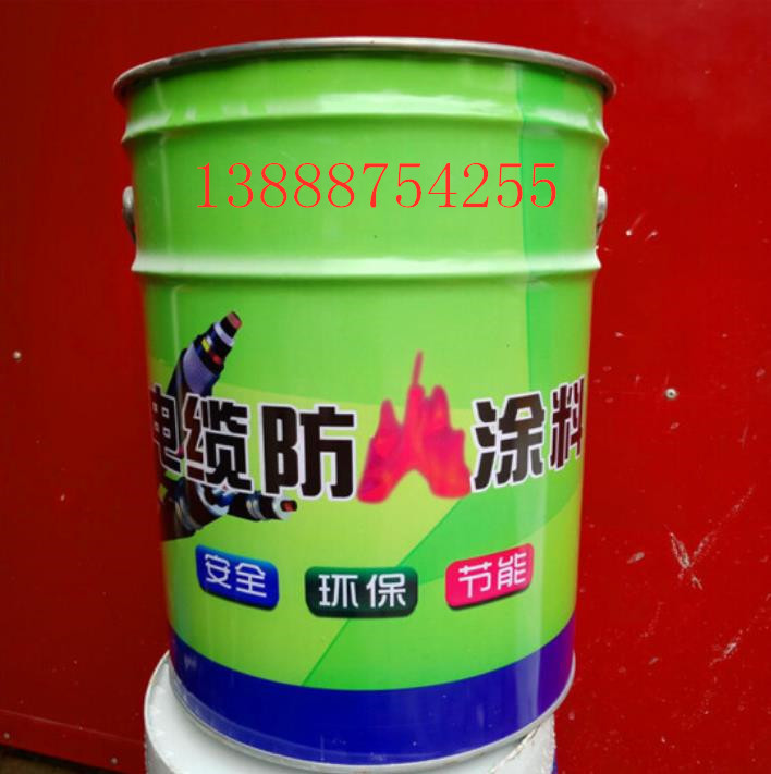 超薄型防火涂料厂家直销_薄型库存安全防护产品-官渡区君隆建材经营部