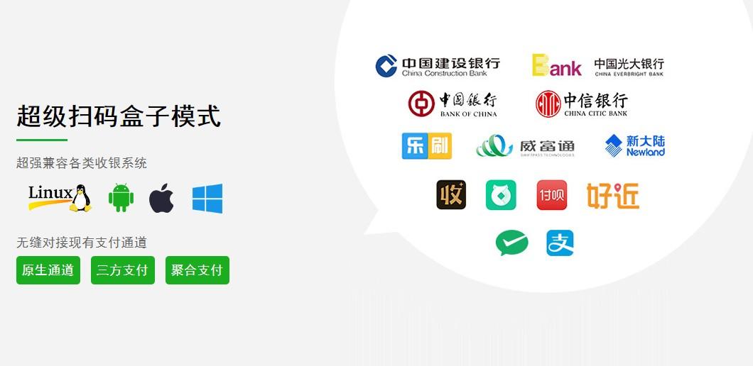 投资少互联网风口项目_投资少回报大的网络工具软件招商电话-郑州泰成通信服务有限公司