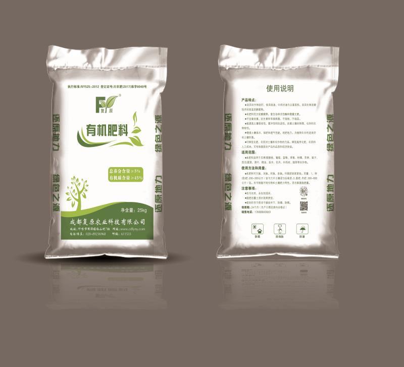 四川绿色生态有机肥料公司_有机肥相关-成都复原农业科技有限公司