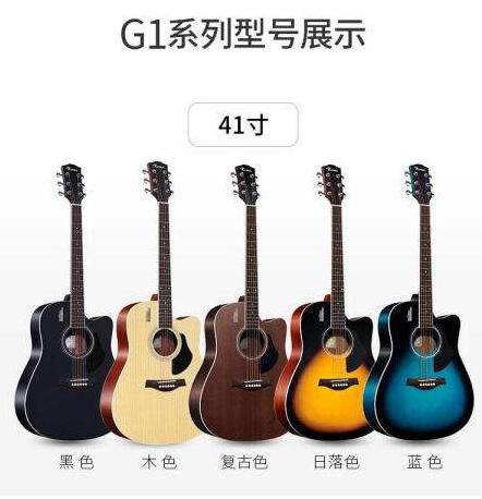 郑州单板卢森吉他哪里便宜_民谣吉他弹拨类乐器是品牌吗-河南欧乐乐器批发有限公司