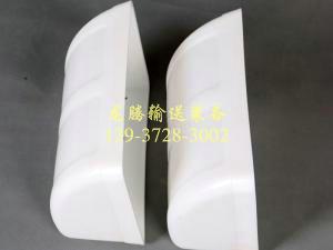 我们推荐安阳塑料畚斗价格_ 塑料畚斗怎么样相关-安阳市龙腾粮机配件有限公司