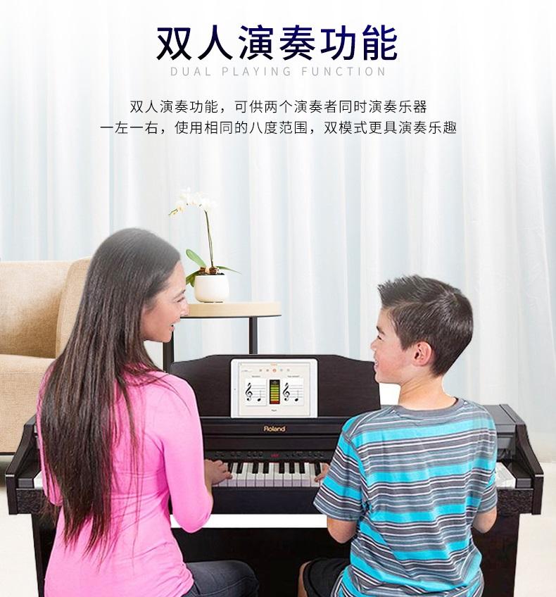 罗兰电钢琴_罗兰电钢琴价格相关-河南欧乐乐器批发有限公司