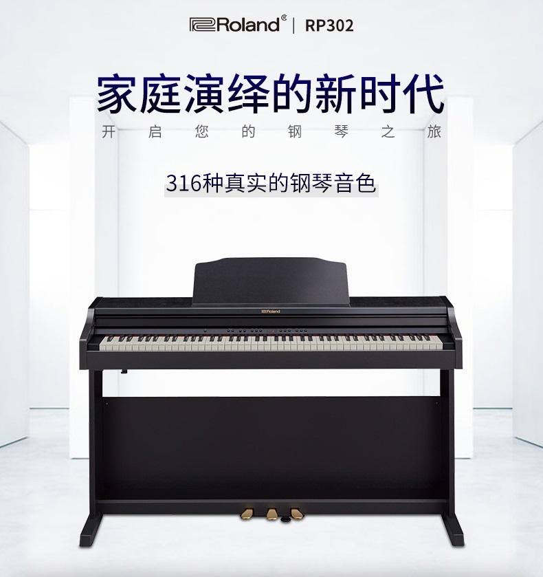 郑州电钢琴品牌推荐_手感好的键盘类乐器哪个型号好-河南欧乐乐器批发有限公司