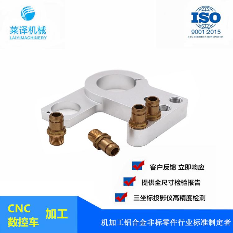 口碑好的cnc加工_专业非标零件加工厂家-上海莱译机械设备有限公司