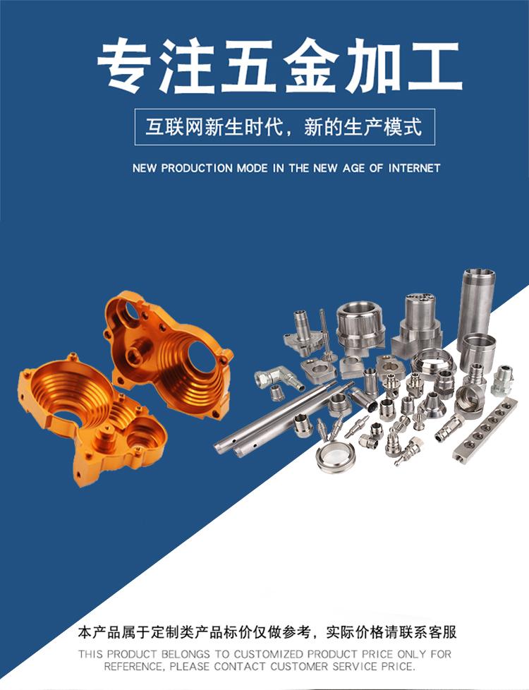 cnc加工厂家_cnc机械相关-上海莱译机械设备有限公司