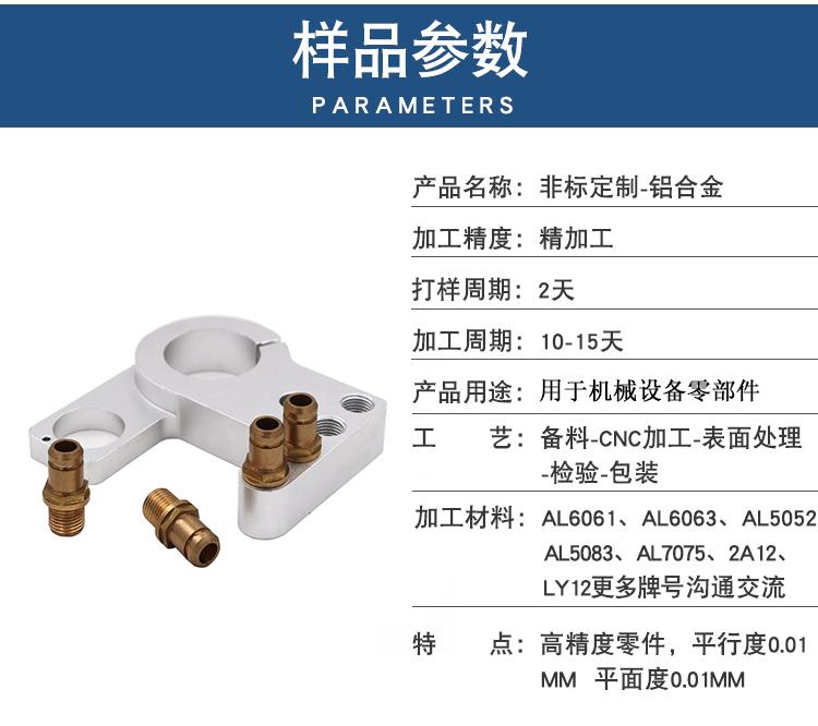 我们推荐质量好cnc加工加工中心_其它加工服务相关-上海莱译机械设备有限公司