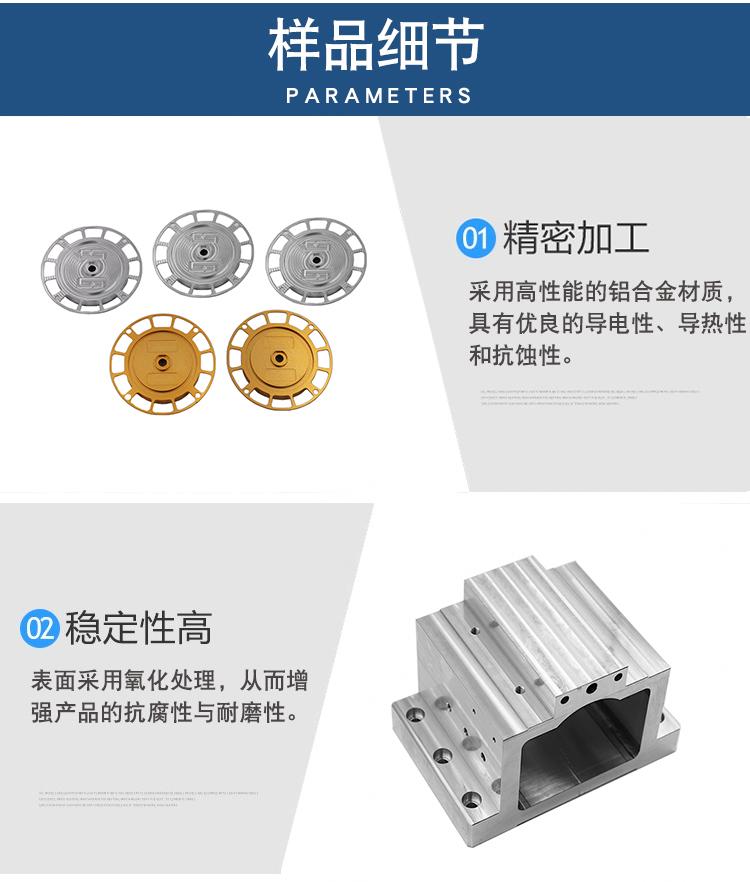 质量好cnc加工厂家_非标零件加工厂家-上海莱译机械设备有限公司