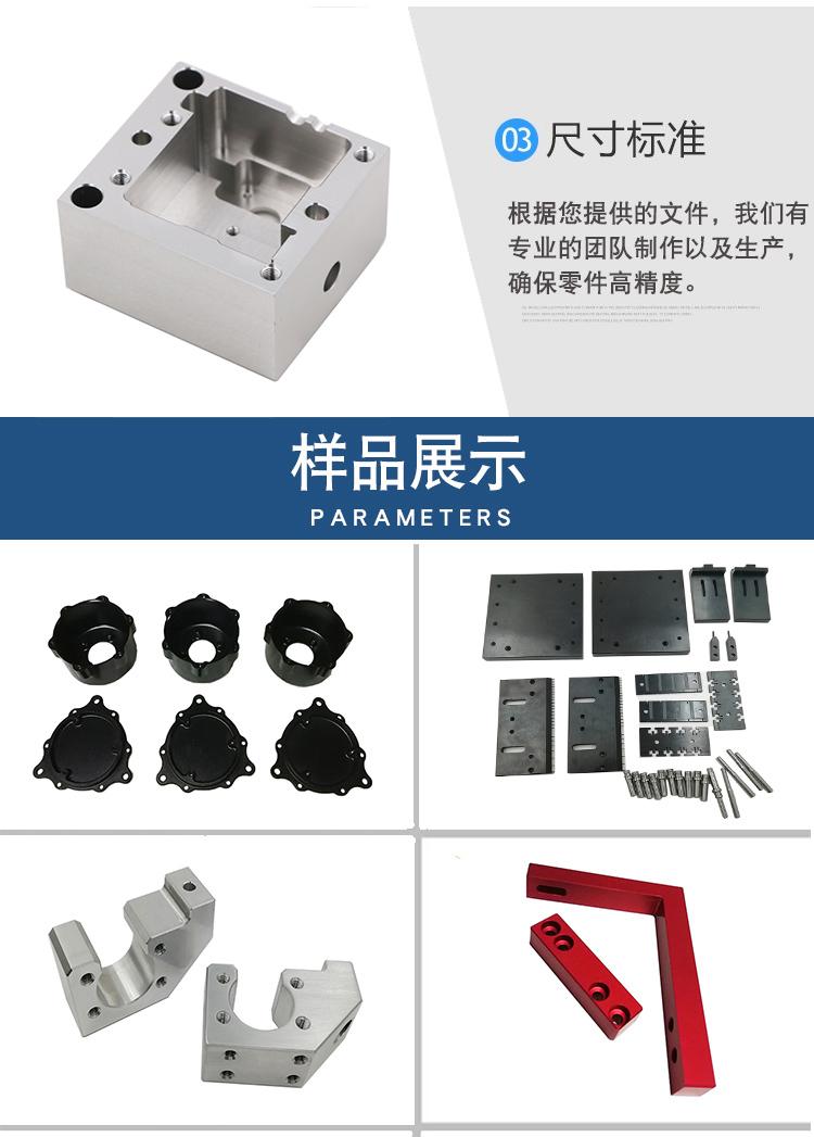 口碑好的cnc加工厂_其他形式加工相关-上海莱译机械设备有限公司