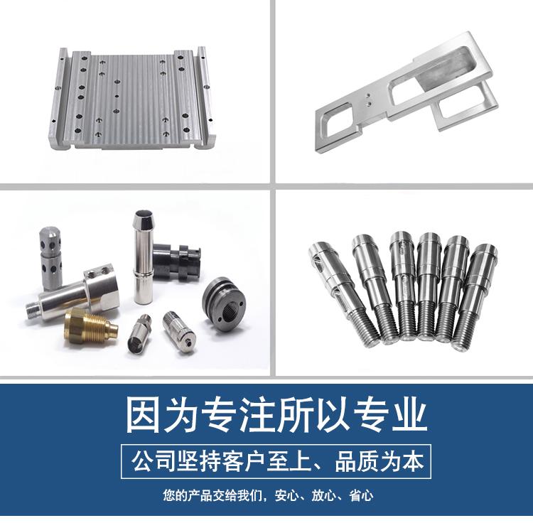 质量好cnc加工厂_哪里有非标零件加工-上海莱译机械设备有限公司