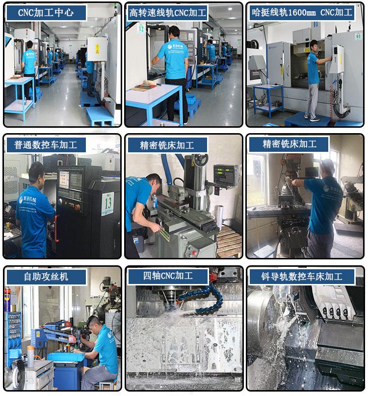 哪里有cnc加工加工中心_提供非标零件加工供应商-上海莱译机械设备有限公司