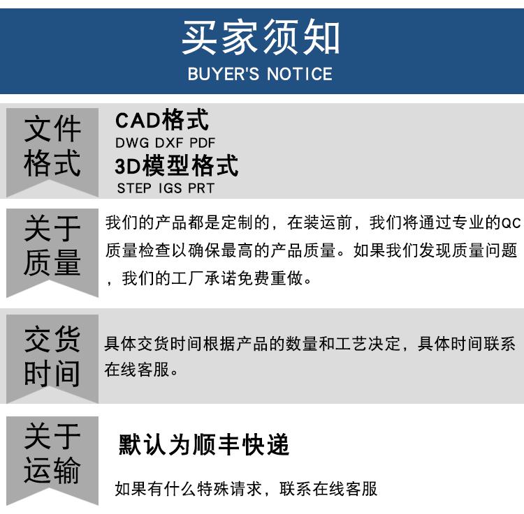 质量好cnc加工_ cnc加工哪家好相关-上海莱译机械设备有限公司
