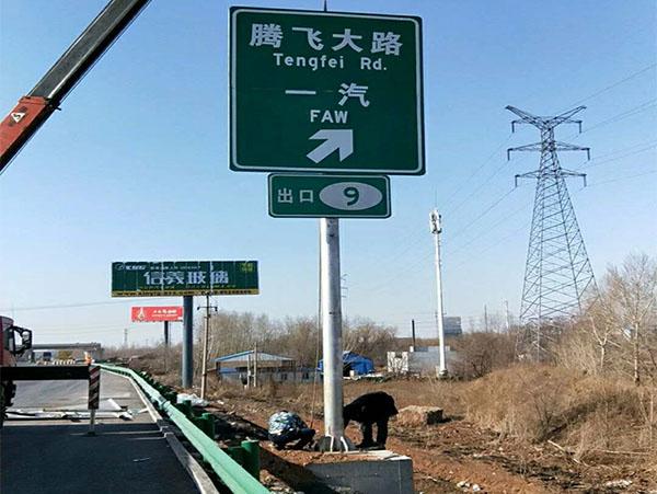 道路交通标志杆_热镀锌交通安全标志施工电话-河北省沧州胜翔交通设施有限公司