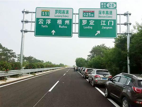 公路标志杆厂家直销_交通标志杆相关-河北省沧州胜翔交通设施有限公司
