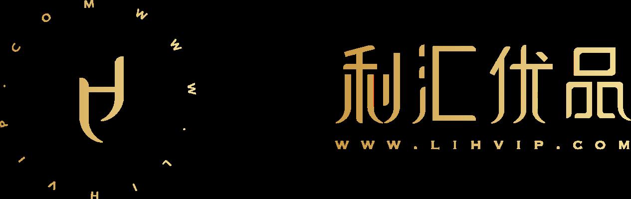 华为mate系列新款_电视手机相关-深圳市利汇电子商务科技有限公司