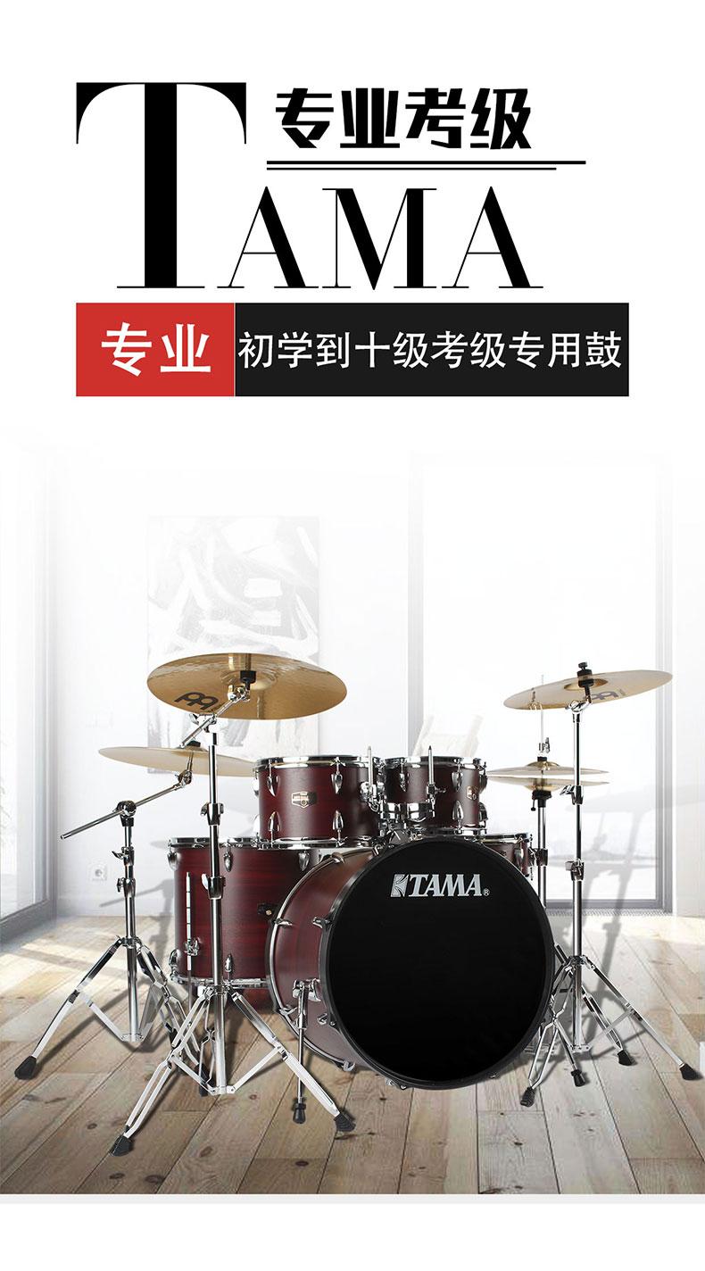 架子鼓_国产打击类乐器哪个型号好-河南欧乐乐器批发有限公司